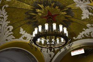 В Москве стартовал проект «Экскурсовод в метро». Антон Гердо, «Вечерняя Москва»