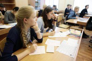 Дни открытых дверей состоятся в Школе №1535. Фото: архив, «Вечерняя Москва»