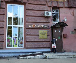 Сотрудники библиотеки имени Аркадия Гайдара проведут семинар о подростковой психологии. Фото: Анна Быкова