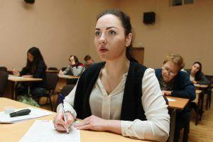 Делегация Молодежной палаты примут участие в квизе. Фото: Наталия Нечаева, «Вечерняя Москва»
