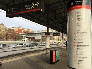 Платформу Московской железной дороги интегрировали с МЦК. Фото: Анна Быкова