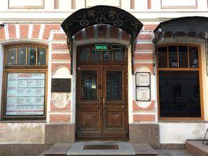 Литературно-музыкальный вечер пройдет в Центре чтения и творческого развития. Фото: Анна Быкова
