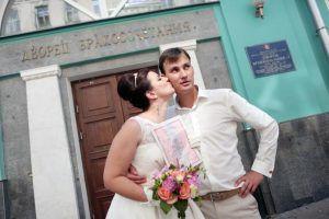 В Москве в канун Дня любви, семьи и верности заключено 1,3 тыс браков. Фото: архив, «Вечерняя Москва»