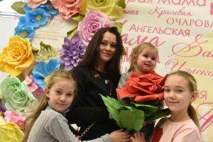 Праздник в честь Дня матери состоится в досуговом центре района. Фото: архив, «Вечерняя Москва»