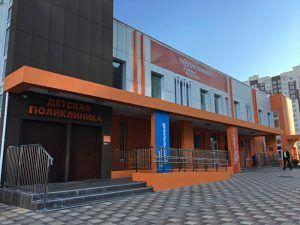Москвичи выбрали первые 50 поликлиник для капремонта в 2020 году. Фото: Анна Быкова