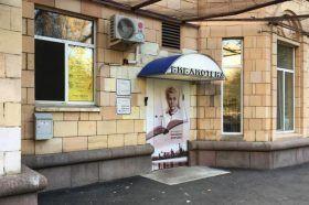 Право на правду: встреча жителей состоится в библиотеке №4. Фото: Анна Быкова