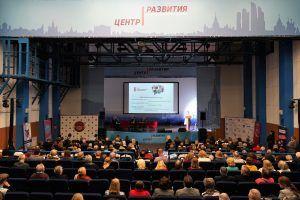 Форум гражданской активности и общественных инициатив состоялся в Москве. Фото: Денис Кондратьев