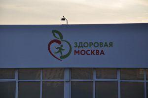 Диагностика в «Здоровой Москве» позволяет вовремя выявлять риски сердечно-сосудистых заболеваний. Фото: Денис Кондратьев