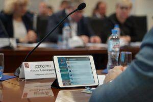 Оперативное совещание об итогах деятельности МЧС прошло в Префектуре Центрального административного округа. Фото: Денис Кондратьев