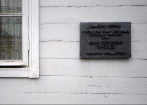 Программу «Мой Пушкин» проведут в Музее Ивана Тургенева. Фото: сайт мэра Москвы