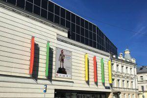 Экскурсия по выставке «Ретроспектива» состоится в Мультимедиа Арт Музее. Фото: Анна Быкова
