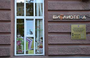 Дошкольникам рассказали о пользе чтения в «Гайдаровке». Фото: Анна Быкова