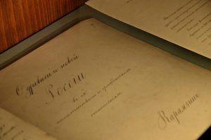 Главархив хранит историю любви погибшего героя ВОВ в письмах. Фото: Анна Быкова