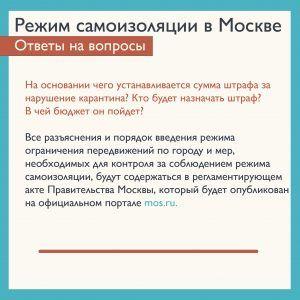Штрафы за нарушение карантина утвердил президент России