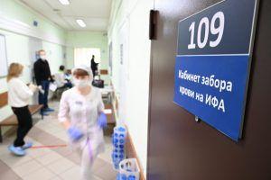 Самое масштабное в мире исследование на антитела к COVID-19 проводят в Москве. Фото: Алексей Орлов, «Вечерняя Москва»