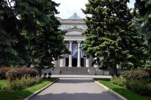 Научную онлайн-лекцию организовали в музее изобразительных искусств имени Александра Пушкина