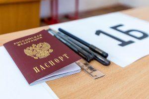 На ЕГЭ в Москве зарегистрировались 80 тыс выпускников