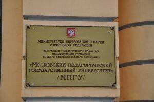 Онлайн-выставка студентов-художников продлится до конца июня в МПГУ. Фото: Денис Кондратьев