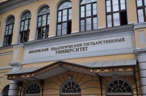 Виртуальную экскурсию организуют в МПГУ. Фото: Денис Кондратьев