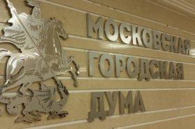 Ольга Мельникова: В Москве уделяется большое внимание созданию доступной городской среды