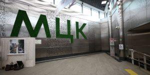 Станцию Московского центрального кольца украсило первое фитопанно. Фото: mos.ru