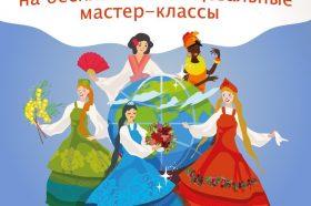 Москвичей научат мастерству народных танцев на ВДНХ