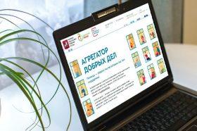 Самыми востребованными на портале мэра Москвы стали онлайн-услуги в сфере строительства. Фото: сайт мэра Москвы