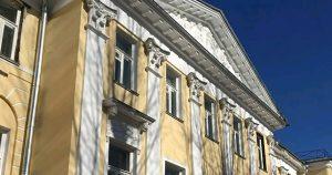 Экскурсию проведут в Доме-музее Герцена. Фото: сайт мэра Москвы