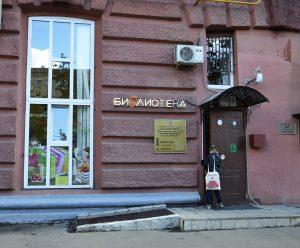 Представители детской библиотеки пригласили москвичей на пешеходную экскурсию по району. Фото: Анна Быкова