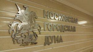 Фото: сайт мэра Москвы