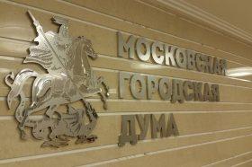 Депутат Мосгордумы Валерий Головченко: Даже в кризис предприниматели хотят учиться. Фото: сайт мэра Москвы