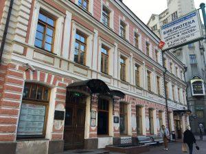 Авторский лекторий состоится в центре чтения «Дом Лосева». Фото: Анна Быкова