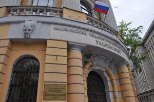 Представители педагогического университета подвели итоги «Погружения». Фото: Денис Кондратьев, «Вечерняя Москвы»