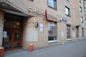 Выставку закроют в библиотеке №6. Фото: Анна Быкова