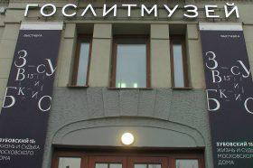 Экскурсию по выставке проведут в Доме Любощинских. Фото: Наталия Нечаева