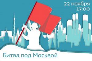 Исторический квиз проведут в «Гайдаровке». Фото предоставили в пресс-службе библиотеки