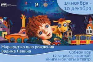 Новый проект запустили в «Гайдаровке». Фото предоставили в пресс-службе библиотеки