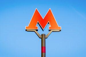 Новогодний поезд начал курсировать через станцию метрополитена «Октябрьская». Фото: сайт мэра Москвы