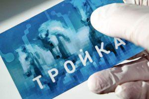 Стоимость некоторых проездных билетов на МЦК увеличат в 2021 году. Фото: сайт мэра Москвы