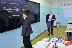 Представители школы №57 анонсировали турнир для учеников. Фото: сайт мэра Москвы