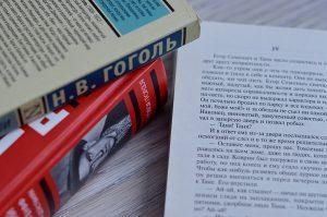 Ежегодное мероприятие «Особый круг чтения» состоится в онлайн-формате на сайте Гайдаровки. Фото: Анна Быкова
