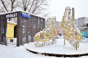 Карнавал в День всех влюбленных прошел на катке в Лужниках. Фото: Анна Быкова
