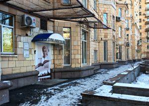 Первая встреча литературного клуба пройдет в библиотеке имени Екатерины Фурцевой. Фото: Анна Быкова