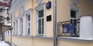 Предмет охраны главного дома усадьбы архитектора Александра Кузнецова утвердили в районе. Фото: сайт мэра Москвы