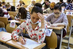 На базе московских вузов будет вестись обучение по президентской программе подготовки управленцев. Фото: архив, «Вечерняя Москва»