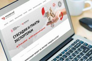 Получить финансовую поддержку от Правительства Москвы стало проще. Фото: сайт мэра Москвы