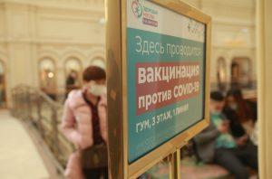 Технологии помогли Москве взять под контроль одну из самых страшных эпидемий в истории человечества. Фото: Наталия Нечаева, «Вечерняя Москва»