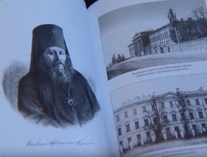 Главархив открыл доступ ко всем документам об утраченных храмах и монастырях. Фото: архив, «Вечерняя Москва»