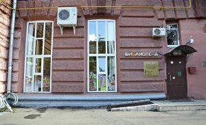 Занятие по оказанию первой помощи пройдет в «Гайдаровке». Фото: Анна Быкова