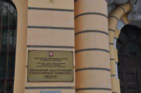 Студенты педагогического университета приняли участие в «Лекториуме». Фото: Денис Кондратьев